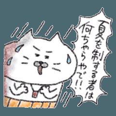 関西弁・ネコのおっちゃんふんわり 2