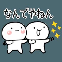 二人で関西弁スタンプ