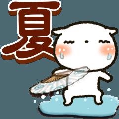 [LINEスタンプ] ▷しろねこ 夏の日常パック (1)