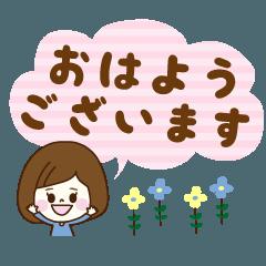 シンプル動く▶︎デカ文字/大人女子