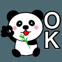 主婦が作ったデカ文字 使えるパンダ1