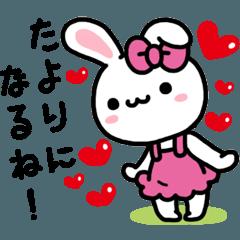 女子ウサ 4 ほめ上手な女子編