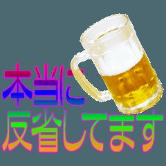 語るビール01