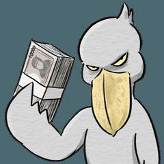 怪鳥ハシビロさん3