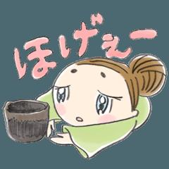 茶の湯おちゃこ