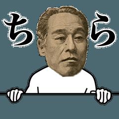 動く!お金スタンプ~レボリューション~