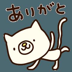 びりネコさん(基本セット)