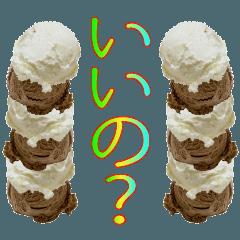 語るアイスクリーム03