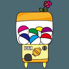 Mood Twist Machine (animals)