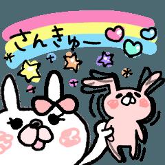 【テキトーⅠ】うさぎのモカちゃん番外編②
