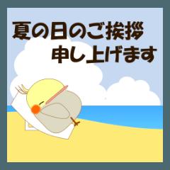 おちゃめなインコ 夏編(暑中お見舞いetc)