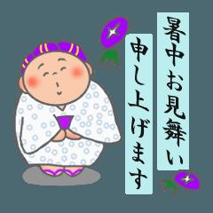 ぽっちゃりオカン(夏バージョン)