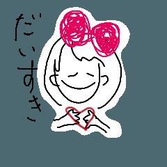 ぴょんちゃんと2