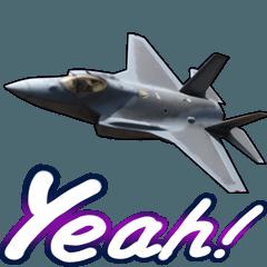 動く!戦闘機(車、飛行機、バイクシリーズ)