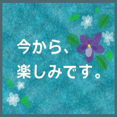 """[LINEスタンプ] 伝えたい想いにかわいい花を添えて。""""和"""" (1)"""
