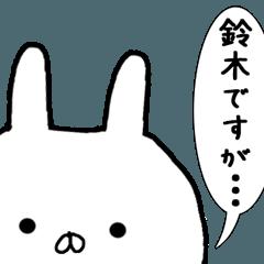 ◆◇ 鈴木さん専用 名字スタンプ ◇◆