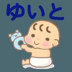 ゆいとくん(赤ちゃん)専用のスタンプ