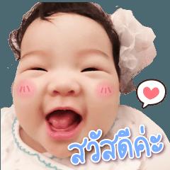 Baby Milin in Chaiyaphum