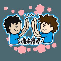 野球と横浜を愛してやまない 2017 No.4