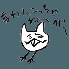ためしに宮崎弁でしゃべってみる。