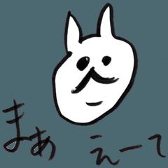 ためしに名古屋弁でしゃべってみる。