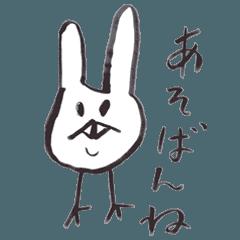 ためしに熊本弁でしゃべってみる。
