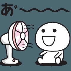無難に使えるスタンプ【夏】2017