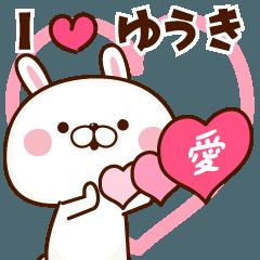 ♡ゆうきに送る♡大好きスタンプ♡