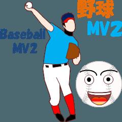 野球MV2