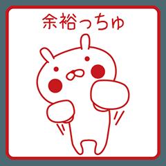 おぴょうさ5 -スタンプ的2- 日本語版