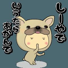 ザ・関西★フレブル~ス2♪(▷うご)