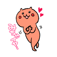 [LINEスタンプ] 弱気なねこ男と強気なねこ子(日本語版) (1)