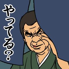寿司屋 俊五郎