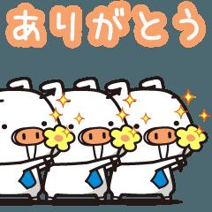癒しの☆ブーブー団