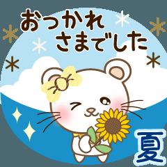 ぱんにゃの動く♥夏のスタンプ