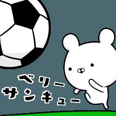 軽く使える☆サッカー好きの為のスタンプ