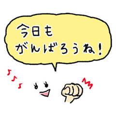 日本語の吹き出しスタンプ