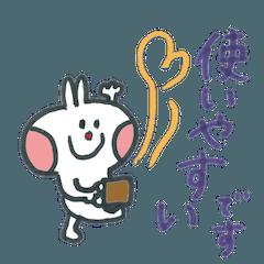 デカ文字ウサギの大人の丁寧な言葉スタンプ