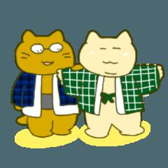 どてら猫夫婦