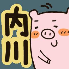 内川さん★専用スタンプ
