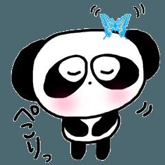 ぱんだのぴ〜ちゃん♪5 ゆるっと敬語