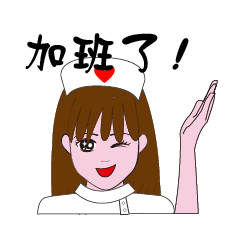 The nurse NANA!