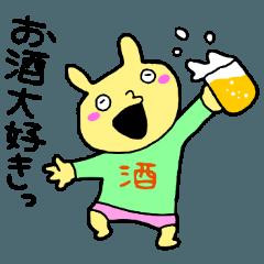お酒大好き!!