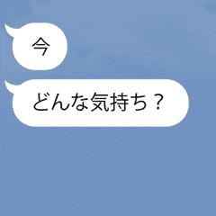 【渡辺専用】連投で返事するスタンプ