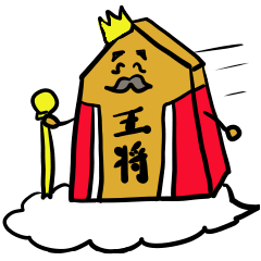 [LINEスタンプ] バイリンガルな将棋たち 日本語英語
