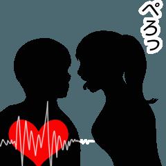 [LINEスタンプ] 動く愛し合う2人のスタンプ (1)