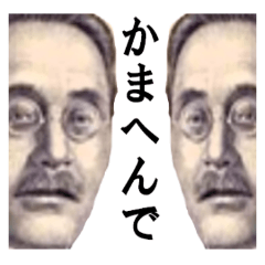 【実写】関西弁のカネやで