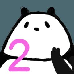パンダの平凡な日常 2