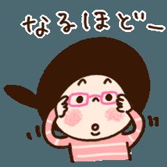 めがね女子 by Meriko