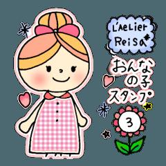女の子No.3☆